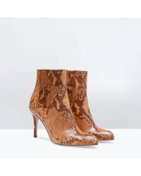 Zara High Heeled Printed Leather Bootie - Lyst