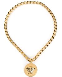 Versace Medusa Chain Necklace - Lyst