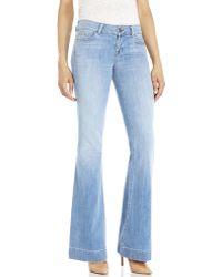 J Brand Love Story Jeans - Lyst