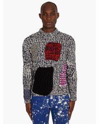 Raf Simons Sterling Ruby Mens Patchwork Knit Jumper - Lyst