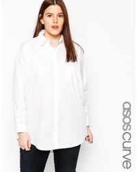 Asos Curve Boyfriend Shirt - Lyst