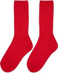 Comme des Garçons Red Tall Socks - Lyst