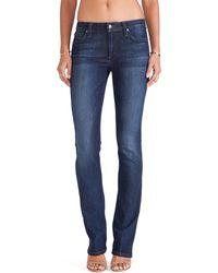 Joe's Jeans Bootcut - Lyst