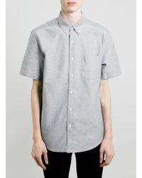Topman Grey Oxford Short Sleeve Shirt - Lyst