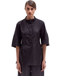 Jil Sander Ring Basic Cotton Poplin Shirt - Lyst