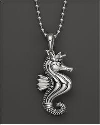 "Lagos - Rare Wonders Seahorse Pendant Necklace, 34"" - Lyst"