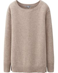 Uniqlo Women Cashmere Blend Tunic - Lyst