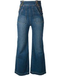 Chloé High Waist Denim Jeans - Lyst