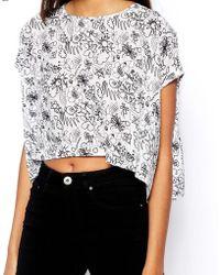 Asos Rectangular Tshirt Scribble Print - Lyst