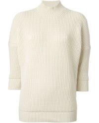 Victoria Beckham Thick Ribbed Sweater - Lyst