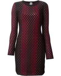 M Missoni Textured Jacquard Fitted Dress - Lyst