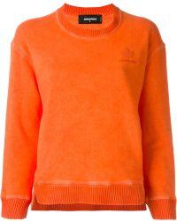 DSquared² | Ribbed Crew Neck Sweatshirt | Lyst