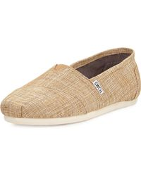 Toms Metallic Burlap Slipon - Lyst