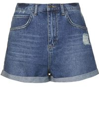 Topshop Moto Reclaim To Wear Denim Hotpants - Lyst