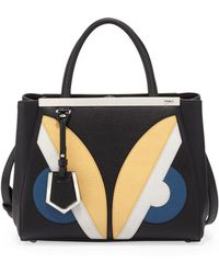 Fendi 2jours Mini Bug Tote Bag - Lyst