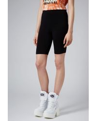 TOPSHOP - Jersey Cycling Shorts - Lyst