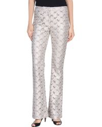 Giles Floral Casual Pants - Lyst