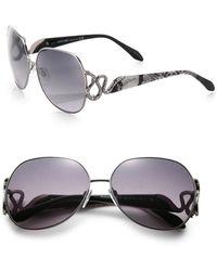 Roberto Cavalli Scale-Print 61Mm Square Sunglasses - Lyst