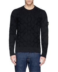 Stone Island Raised Geometric Pattern Sweater - Lyst