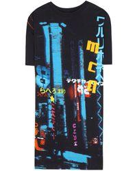 McQ by Alexander McQueen Printed T-Shirt - Lyst