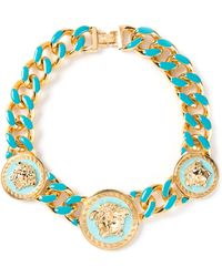 Versace Medusa Necklace - Lyst