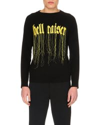 Sibling Hellraiser Crew Neck Wool Jumper - For Men - Lyst