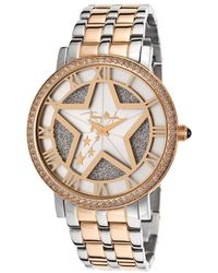 Thierry Mugler Women'S Rose-Tone Steel Silver Dial - Lyst