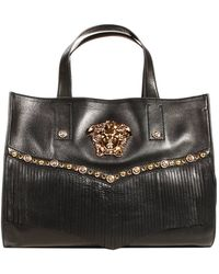 Versace Palazzo Shopping Handbag  in Leather with Fringe - Lyst