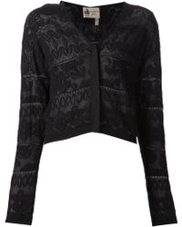 Lanvin Embroidered Crochet Cardigan - Lyst