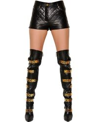 Moschino Quilted Nappa Leather Shorts - Lyst