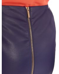 Lipsy Pu Zip Back Pencil Skirt - Lyst