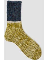 Mauna Kea - Half Tone Sock Green/navy - Lyst