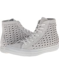 Converse Chuck Taylor® All Star® Elevated Woven Hi - Lyst