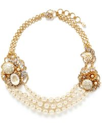 Miriam Haskell Daisy Charm Multi Strand Pearl Necklace gold - Lyst