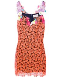 Christopher Kane Floral Broderie Dress - Lyst