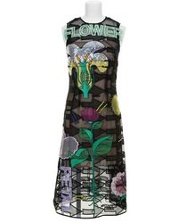 Christopher Kane Dress - Lyst