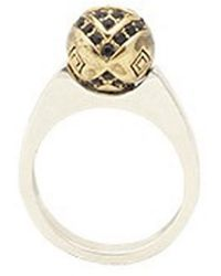 House Of Harlow Engraved Orb Ring - Lyst
