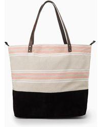 Mango Striped Leather-Blend Bag - Lyst