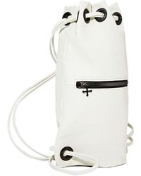 Nasty Gal Marie Turnor The Bakpak Mini Backpack - Lyst
