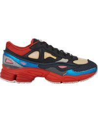 Y-3 Ozweego 2 Sneakers - Lyst