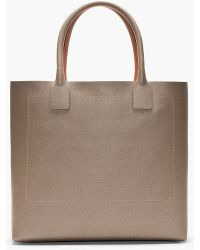 Marc Jacobs - Grey Grain Leather Open Tote - Lyst