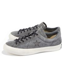 Converse One Star Brushed Suede Sneakers - Lyst