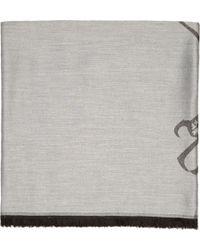 Thamanyah - Grey Jacquard Logo Scarf - Lyst