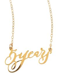 Brevity - 5 Years Anniversary Calligraphy Necklace - Lyst