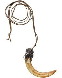 KOTUR Saber Necklace - Lyst
