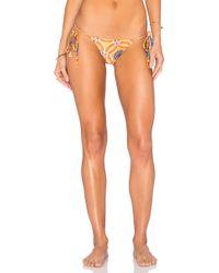 My Own Summer - Erica Bikini Bottom - Lyst