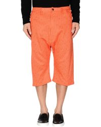 Vivienne Westwood | 3/4-length Trousers | Lyst