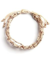 Wakami - Life Is What You Make Of It: 7 Strand (beige) - Lyst