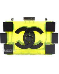 Chanel Pre-Owned Green Boy Brick Lego Clutch - Lyst