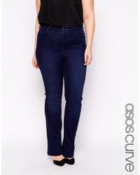 Asos Curve Bell Flare Jeans In Deep Blue - Lyst